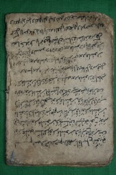 Archival records from The digitisation of Minangkabau's