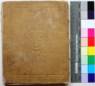 Ghayat al-Muna [1320] | Endangered Archives Programme