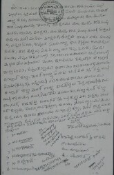 Archival records from Study and collection of Hakku Patras