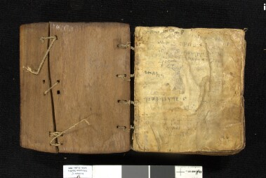 Archival records from Digitising and conserving Ethiopian